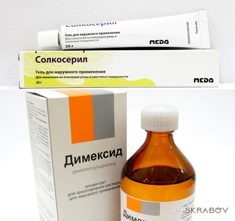 Маска для лица с димексидом и солкосерилом: рецепты применения 31-4