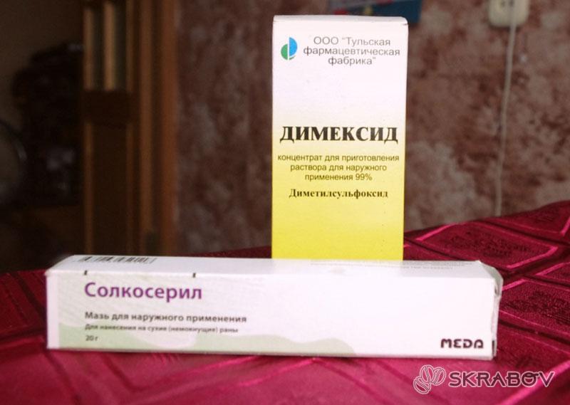Маска для лица с димексидом и солкосерилом: рецепты применения 31-6